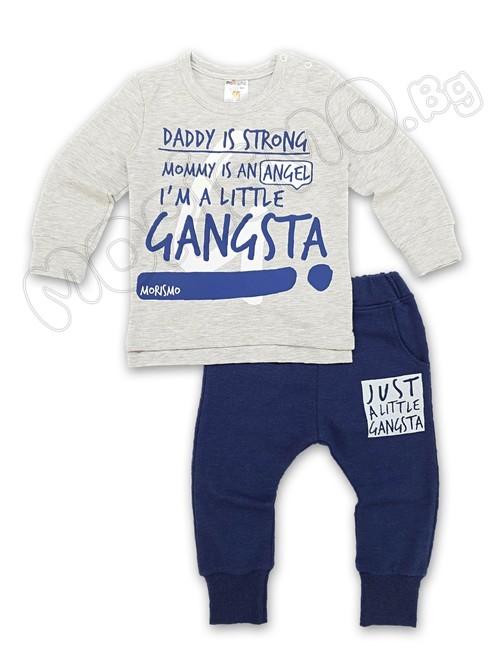 """Комплект от 2 части """"MRS Gangster"""""""