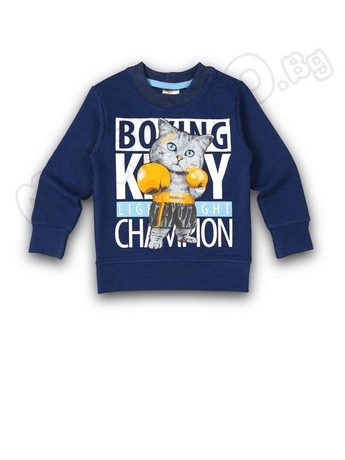 Комплект от 2 части ''Boxing Kitty''