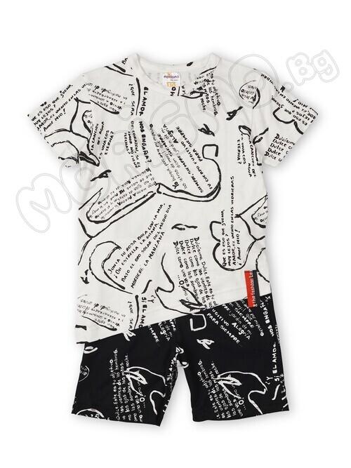 Комплект от тениска с къс панталон ''Mio amico''